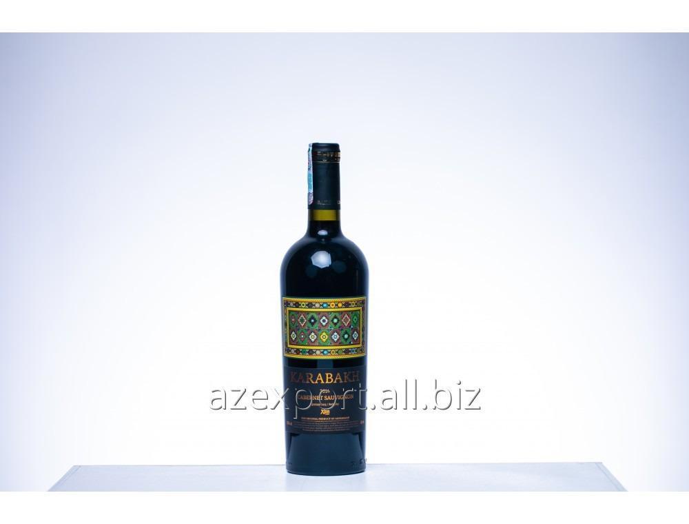 Купить Карабах Каберне-совиньон