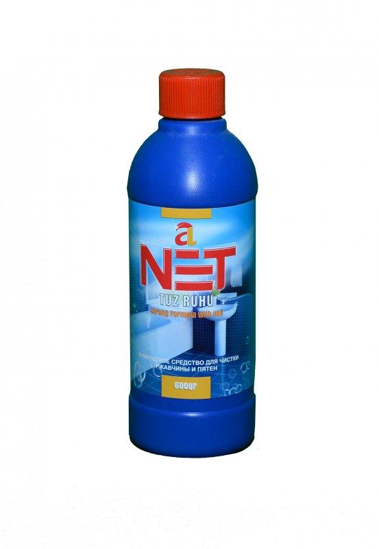 AL NET  600qr