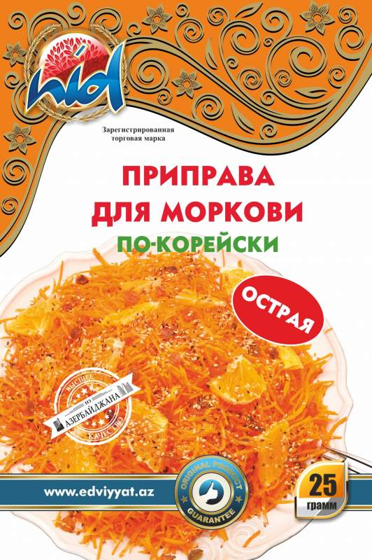 Купить Приправа для моркови по корейски.