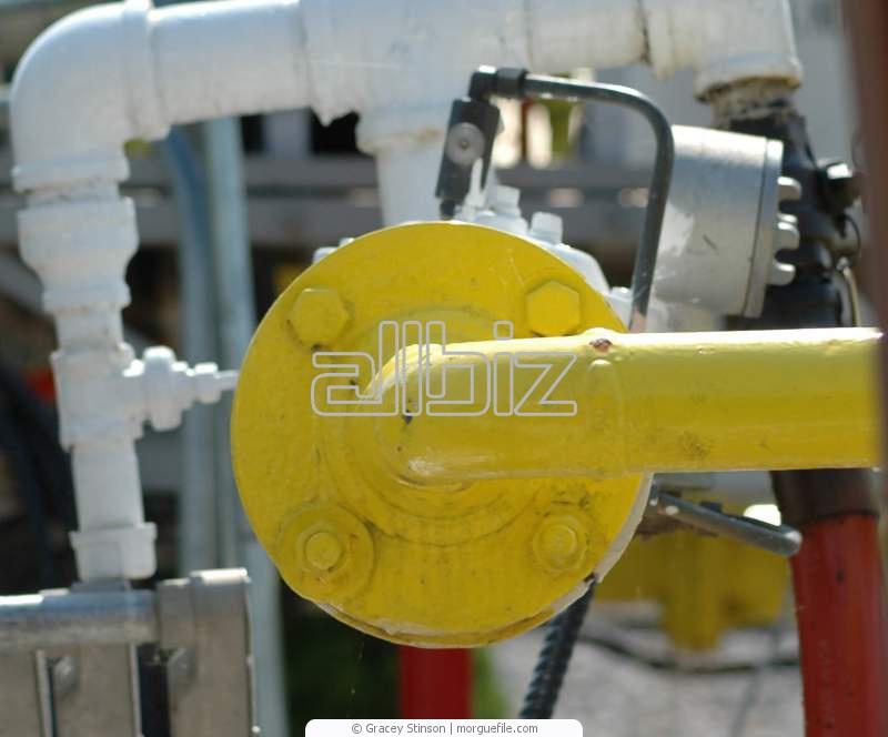 Купить Оборудование газовое