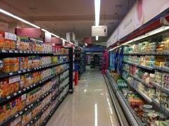 "Cеть супермаркетов ""Sebet"