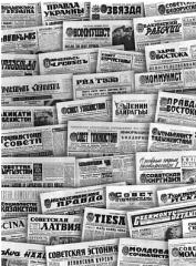 Стойки для газет и журналов