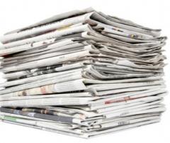 Газеты ежедневные