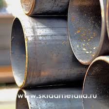Трубы из черных металлов для строительства.