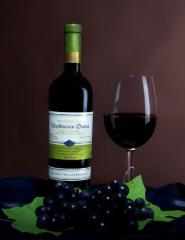 Ширванская Долина (Вино столовое красное полусухое)