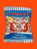 Ayan MMC - (Sunflower seeds fried in packaging -
