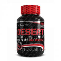 Жиросжигатели, питание спортивное, Desert
