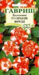 Семена - БАЛЬЗАМИН Уоллера Махр. F1