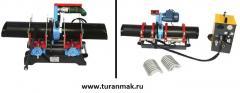 Аппарат стыковой сварки полимерных труб AL 160 /