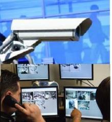 Специальные системы наблюдения