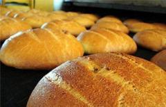 Xezer - (Bread)