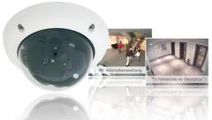 MonoDome D24, Камеры видеонаблюдения, Mobotix