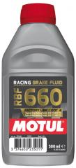 Тормозная жидкость RACING BRAKE FLUID 660 FACTORY LINE