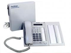 Системы связи и Мини АТС