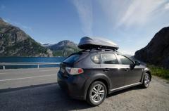 Грузовой бокс на крышу автомобиля