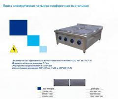 Плита электрическая четырех конфорочная настольная 01А0041003
