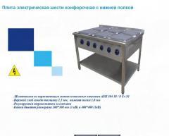 Плита электрическая четырех конфорочная настольная 01А0041001