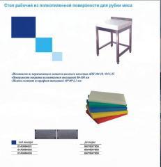 Стол рабочий из полиэтиленовой поверхности для рубки мяса