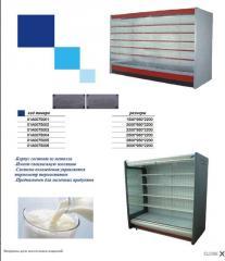 Витрины для молочных изделий 01А0075006