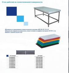 Стол рабочий из полиэтиленной поверхности 01А0063003