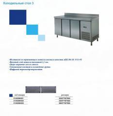Стол рабочий из полиэтиленной поверхности 01А0063001