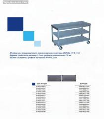 Передвижной стол 01А0011021