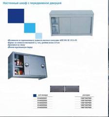 Настенный шкаф с передвижной дверцей 01А0022002