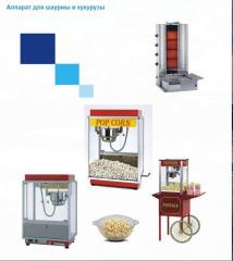 The device for shawarma and corn