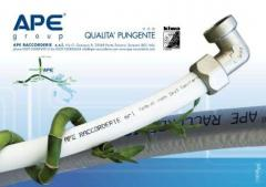 Pipes polypropylene for heating of APE