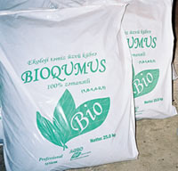 Биогумус - удобрение органическое
