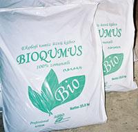 Биогумус - удобрение органическое для растений