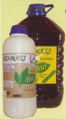 Удобрения микробиологические для растений.