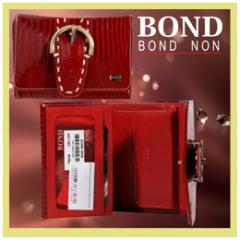 Изделия из высокачественной кожи (Турция) Bond