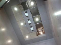 Ceilings metal Arth 46
