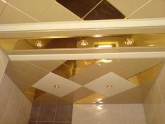 Ceilings metal Arth 50