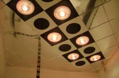 Ceilings metal Arth 63