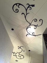 Ceilings metal Arth 84