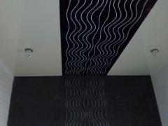 Ceilings metal Arth 85