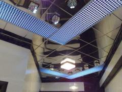 Ceilings metal Arth 87
