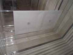 Ceilings metal Arth 97