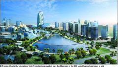 Недвижимость в Дубаи, I.M.P.Z. /International