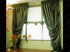 Decorative curtains of UFO design