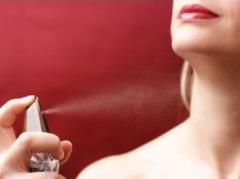 Ароматизаторы для производства парфюмерии