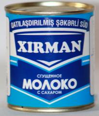 Молоко сгущенное с сахаром Xirman