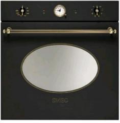 Многофункциональный духовой шкаф с функцией пиролиза SFP805AO