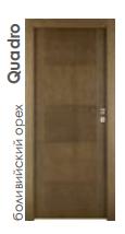 Двери Quadro боливийский орех