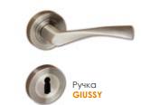 Ручка GIUSSY