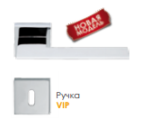 Ручка VIP