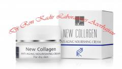 New Collagen nourishing cream