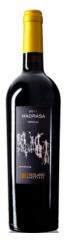 Вино MADRASA [ TERRA ] CAUCASEA - Красное сухое